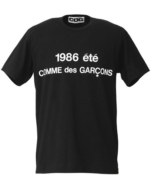 comme-des-garcons-CDGCDG LogoTee