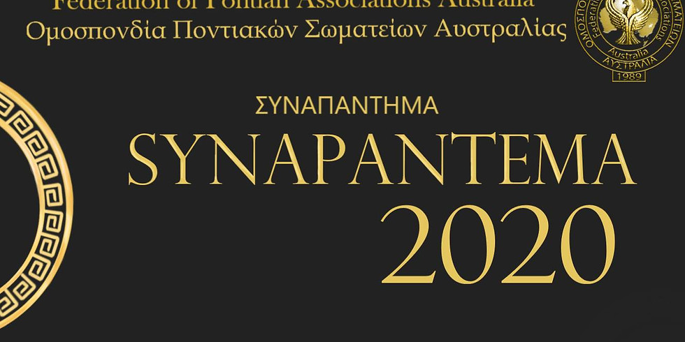 Synapantema 2020 - 3 day Pontian Festival