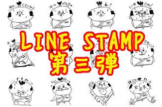 line_Bunner3.jpg