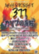 27-12-18-2827.jpg
