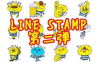 line_Bunner2.jpg