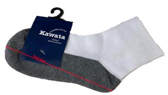 Anti-bacterial Cotton Socks (Bundle of 2 Pairs)