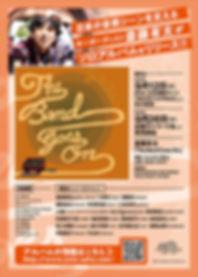 SY_solo_B5-1.000jpg.jpg