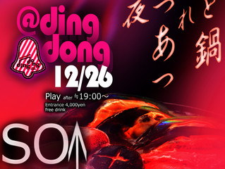 @Ding Dong SESSION no.9