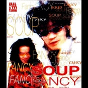 Fancy / SOUP - Out Of Tune Records