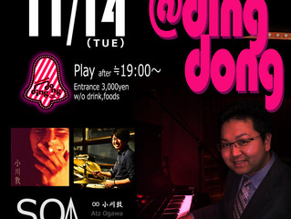 @Ding Dong SESSION no.7