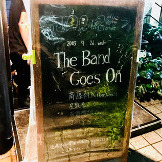 斎藤有太TheBandGoseOn