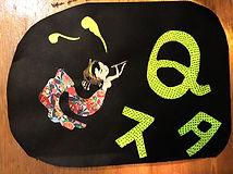 Q Studio