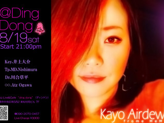 Ding Dong SESSION SPECIAL! with Kayo Airdewa