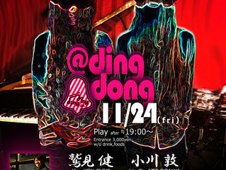 @Ding Dong SESSION no.8