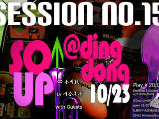 SO↑UP SESSION NO.15 10/23 tue @Jazz Live&Cafe ding dong