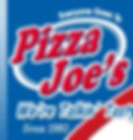 Pizza Joes.jpg
