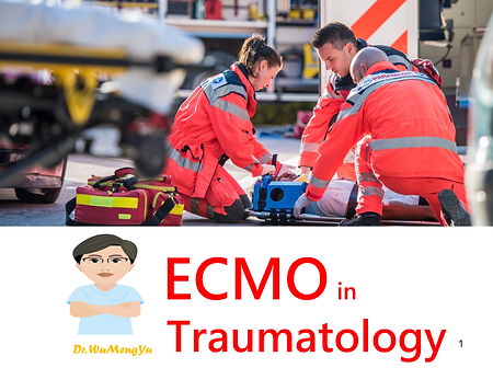 ECMO in Traumatology.png