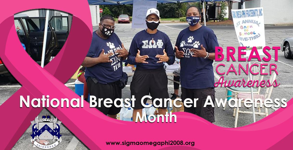 breastcancer2020-c