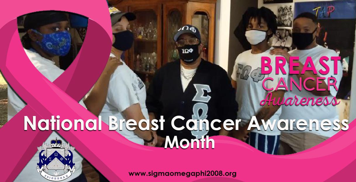 breastcancer2020-b