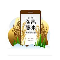 2021 弘昌碾米APP