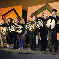 2018放視大賞開幕典禮