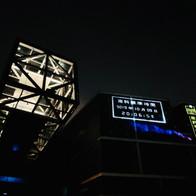 2019南科考古館光雕