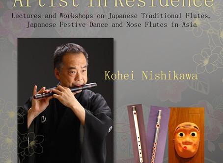 Artist in Residence  by Mr. Kohei Nishikawa