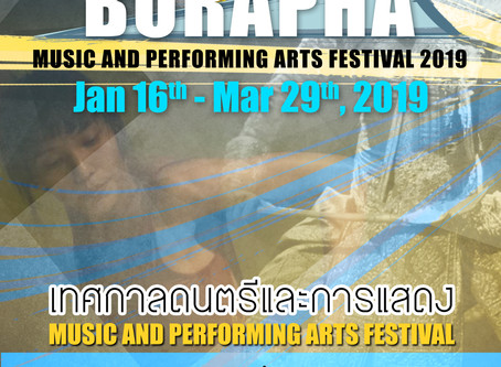 Burapha Music and Performing Arts Festival 2019