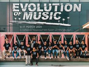 EVOLUTION OF MUSIC -  Music Technology Showcase 2020