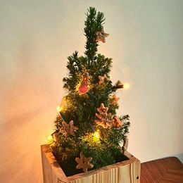 Odcinek świąteczny :)