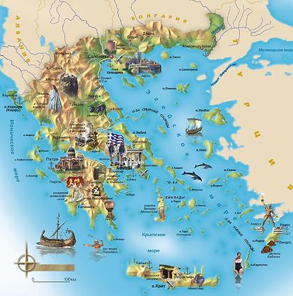 Греция. Города и курорты