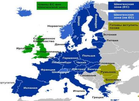 Аннуляция шенгенской визы