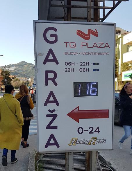 Парковки Черногории