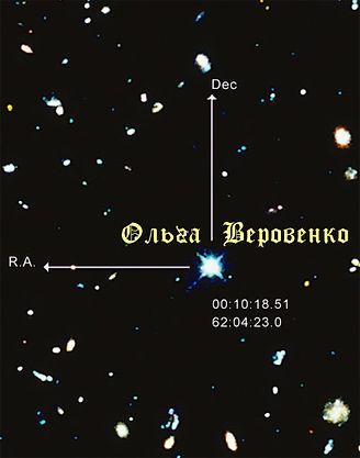 zvezda.jpg