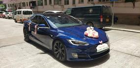 Tesla S 新款-藍色