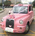 倫敦的士-淺粉紅(新款)-P