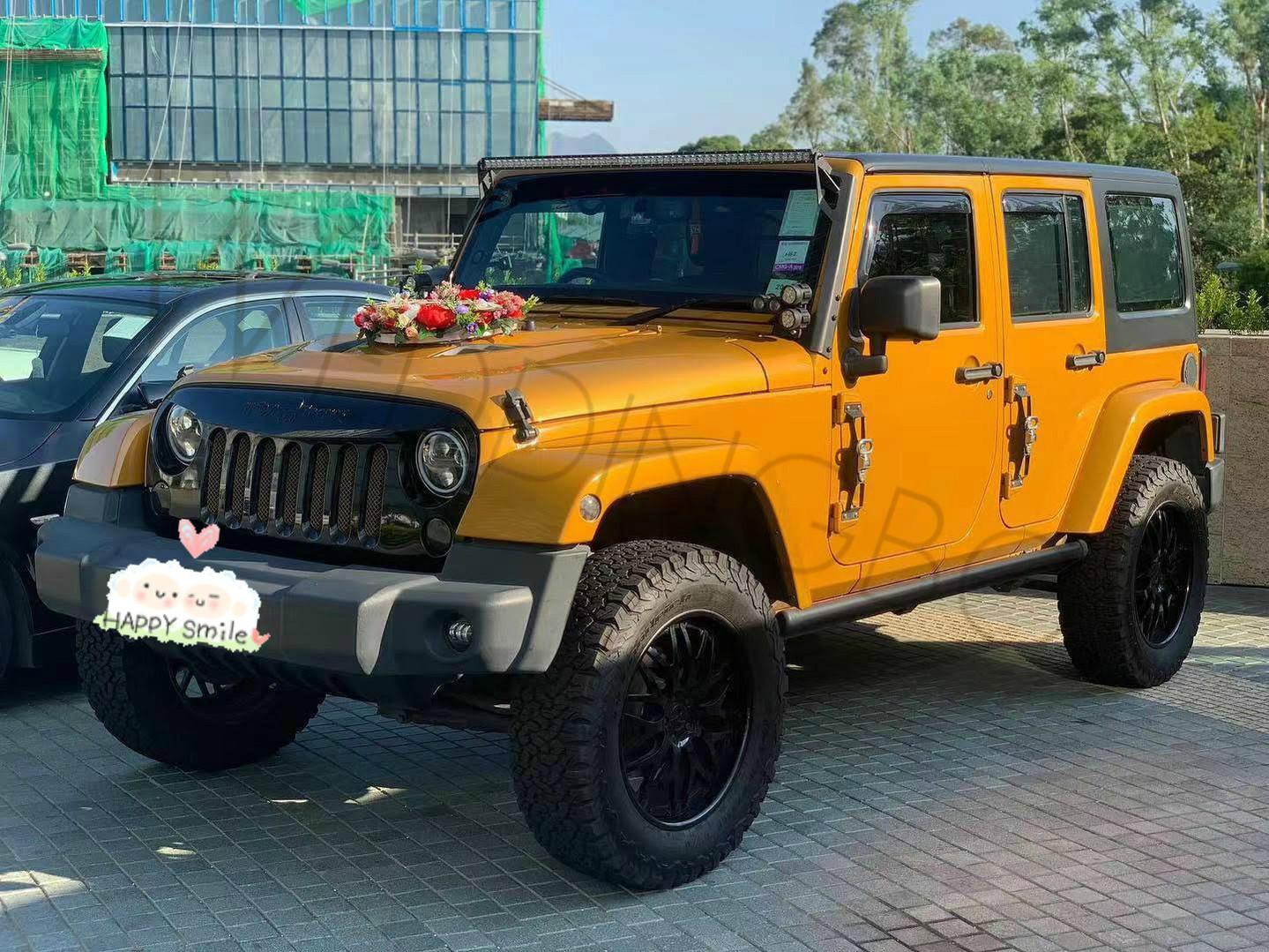 Jeep (黃金)