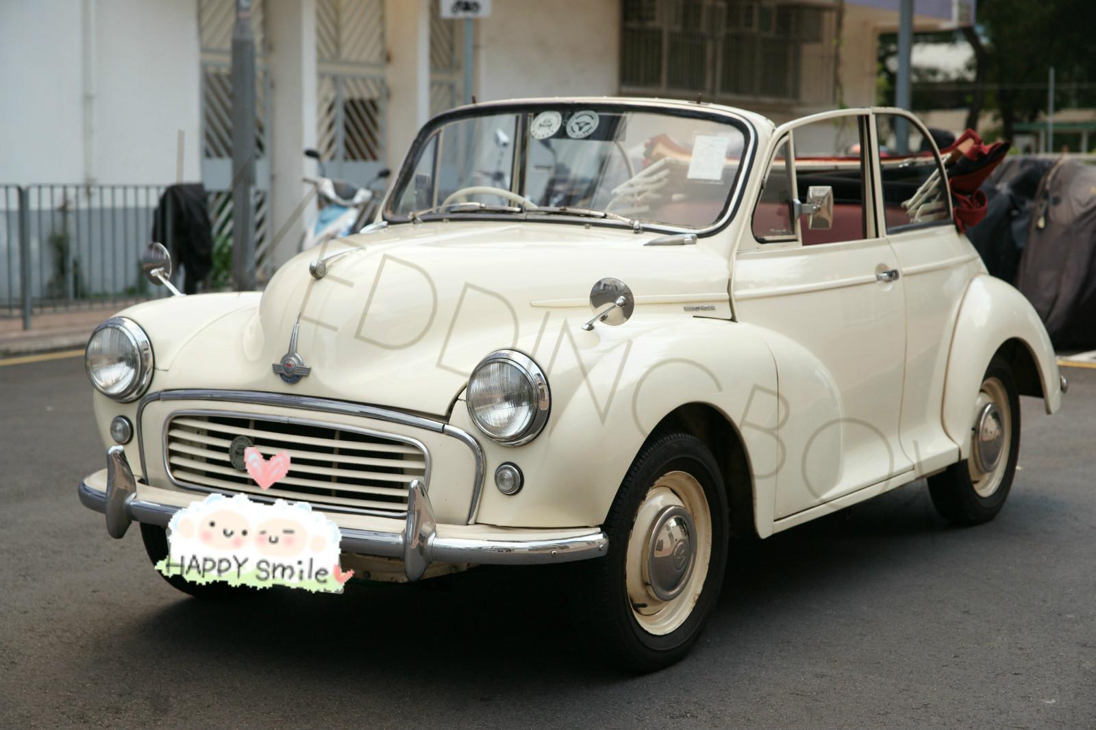 英國古董車-Morris