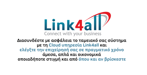 link4all