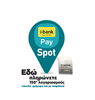 I BANK SIMPLE PAY SPOT