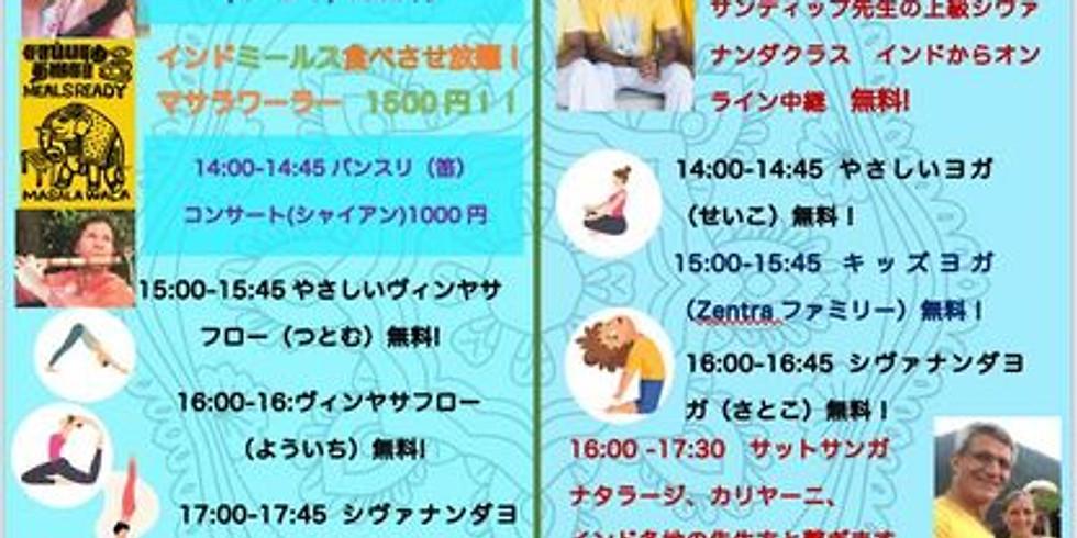 ZENTRAYOGA高円寺オープニングイベントでマサラワーラーのミールス食べさせ放題!
