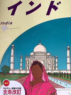 KAILAS presents インド好きは全員集合! 『地球の歩き方インド編』公開打ち上げ!!3日目