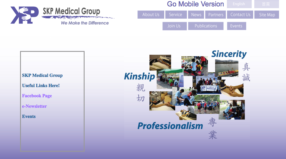 SKP Medical Group
