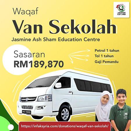 Van-Waqf.jpg