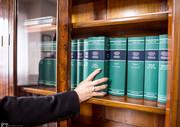 Elementi differenziali tra le fattispecie di estorsione ed esercizio arbitrario - Tribunale Ordinari