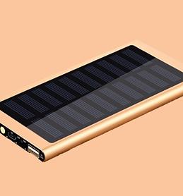 Gold PowerBank