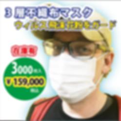 スクリーンショット 2020-04-15 19.12.57.png