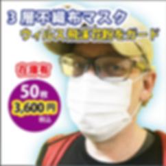 mask_EFLHPJ_1_50.png