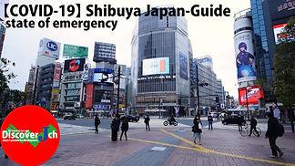 渋谷緊急事態宣言下 入り口.jpg