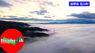 松川町雲海黄昏 入り口.jpg