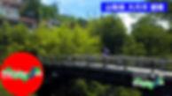 猿橋 入り口.jpg