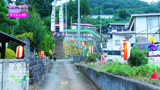 福地八幡神社.jpg