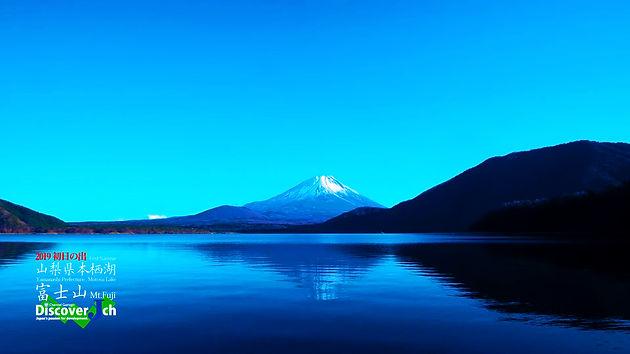 本栖湖説明2.jpg