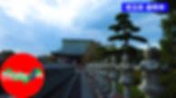 最明寺昼 入り口.jpg
